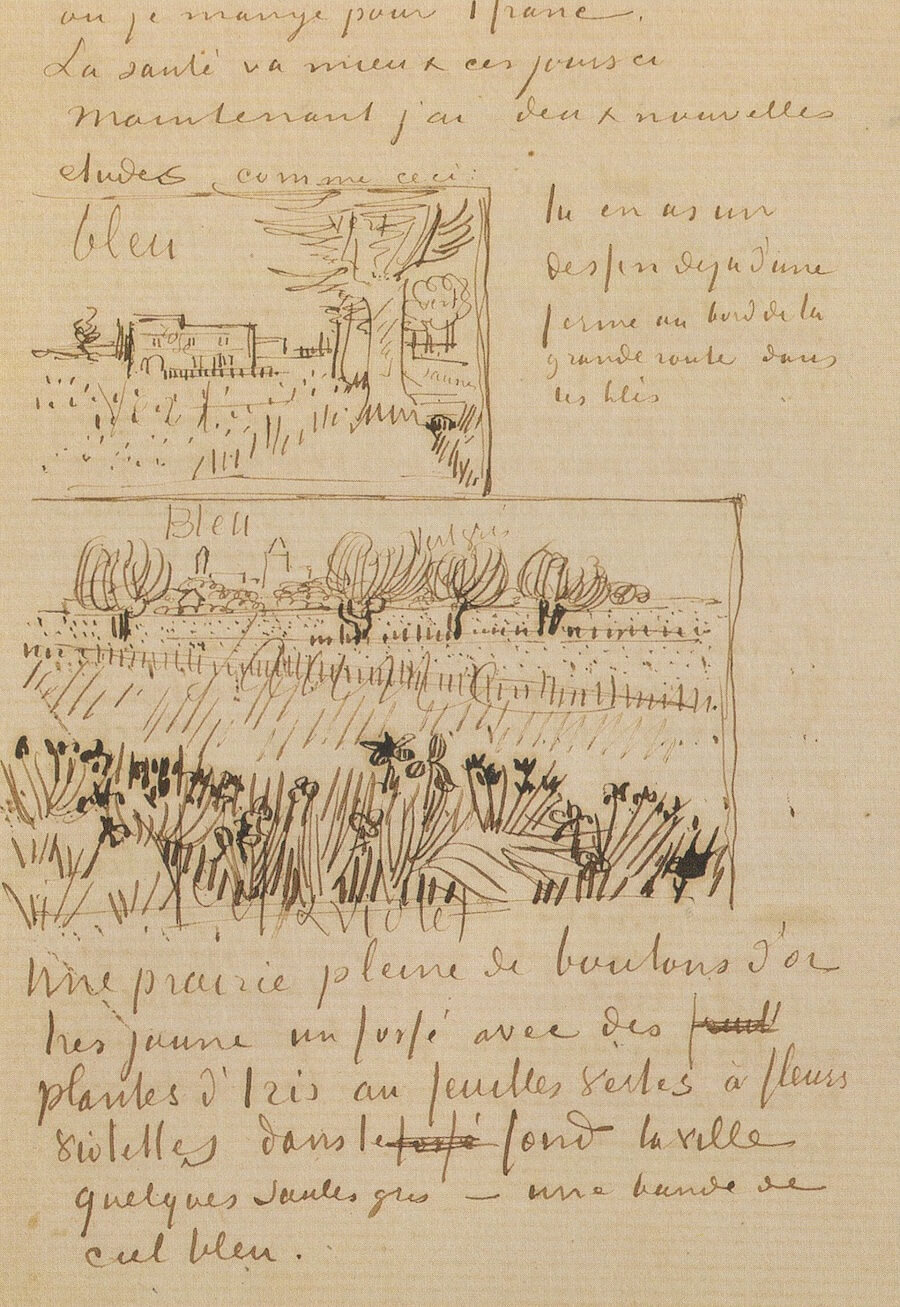 Letter 05/12/1888 - by Vincent van Gogh